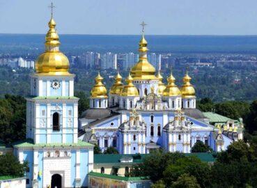 Михайловский монастырь (иллюстрация из открытых источников)