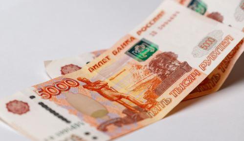 Пенсионеры получат разовую выплату уже в сентябре (иллюстрация из открытых источников)