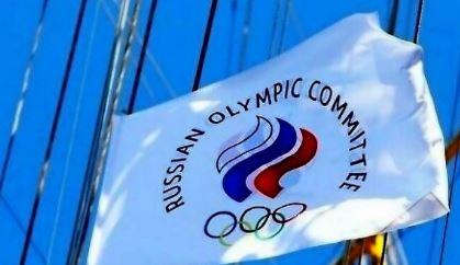 Россия вновь пятая в медальном зачёте Олимпиады-2020 (фото из открытых источников)
