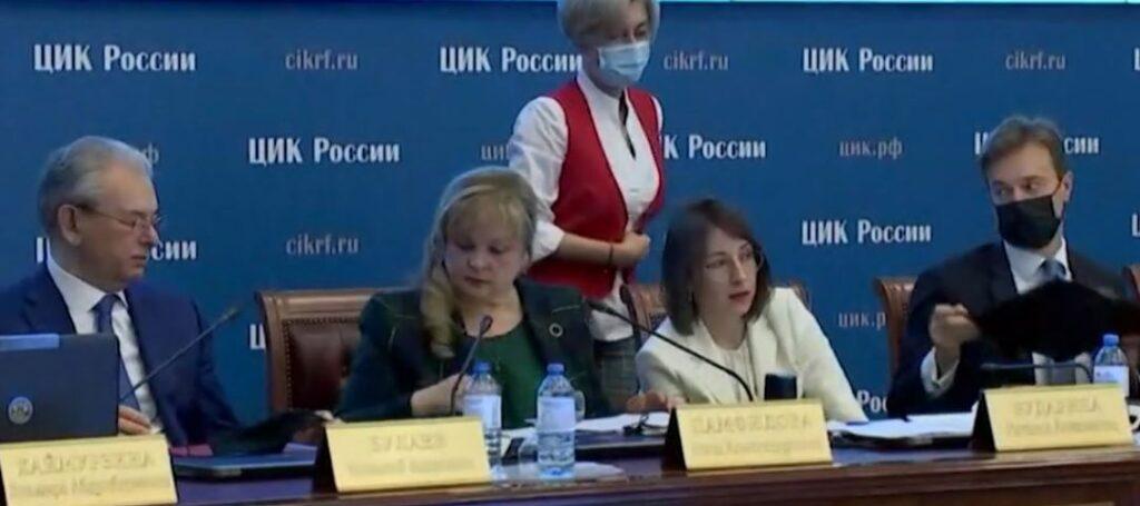 Центризбирком утвердил итоги выборов в Госдуму (криншот видео, ЦИК 24.09.2021 г.)