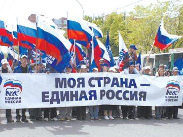 «Единая Россия» всё ещё партия, или уже государство