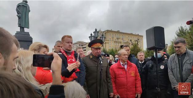 Московская полиция назвала количество участников митинга КПРФ (скриншот фото с Ютуб)