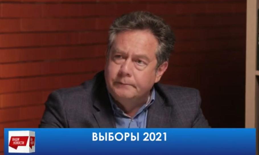 Николай Платошкин, Выборы 2021 (скриншот видео)