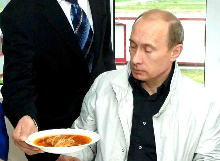 Путин и борщ