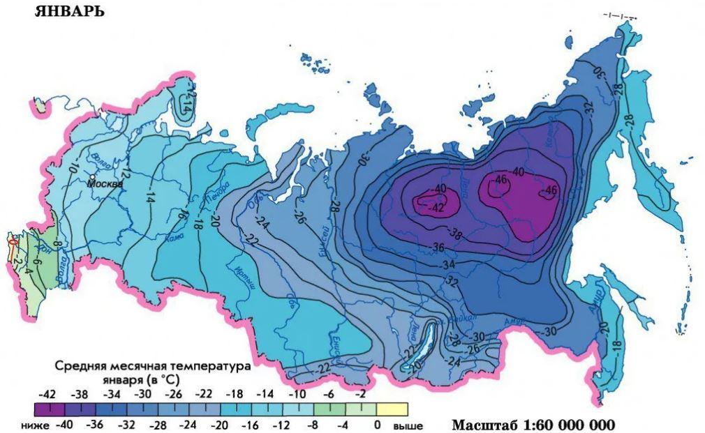 Средняя температура воздуха в России в январе (иллюстрация из открытых источников)