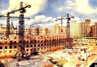 Строительство городов при СССР (иллюстрация из открытых источников)