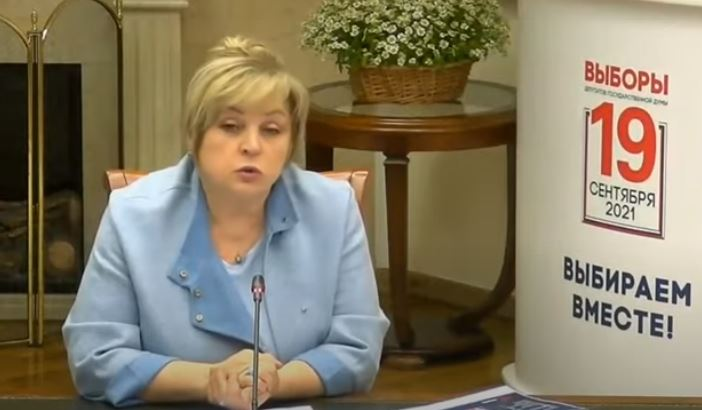 Выборы в Госдуму признаны состоявшимися (скриншот видео, Элла Памфилова)