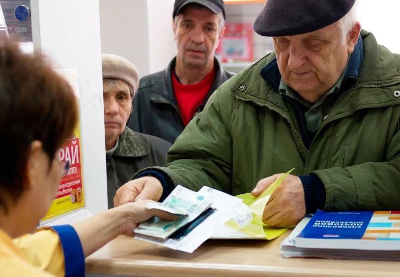 Выплаты пенсионерам и военнослужащим (иллюстрация из открытых источников)