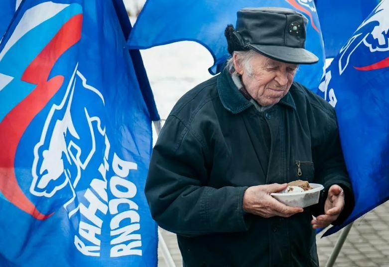Бедность в России (иллюстрация из открытых источников)