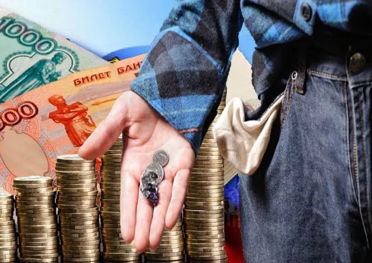 Экономика России, она такая разная (иллюстрация из открытых источников)