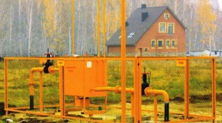 Правила о бесплатной подводке газа к домохозяйствам вступили в силу (фото из открытых источников)