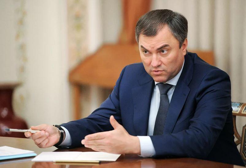 Вячеслав Володин (иллюстрация из открытых источников)